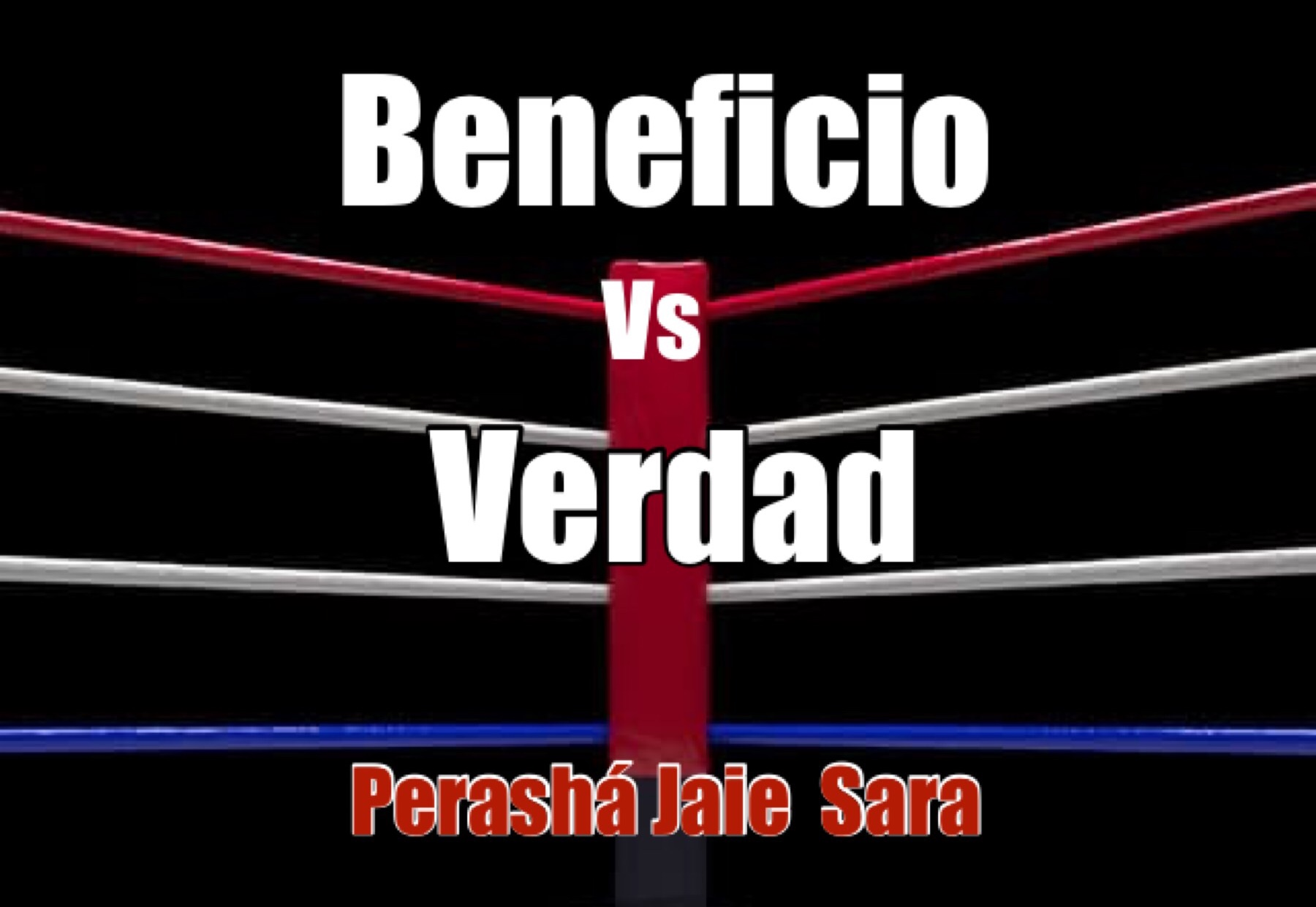 947-Beneficio vs Verdad